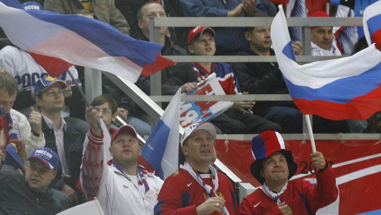 Россияне ждут чемпионат на своем льду. Фото Александр ВИЛЬФ