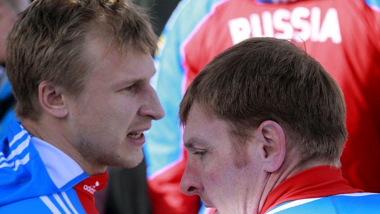 Дмитрий ТРУНЕНКОВ и Александр ЗУБКОВ. Фото REUTERS