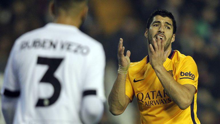 """Суббота. Валенсия. """"Валенсия"""" – """"Барселона"""" – 1:1. Луис СУАРЕС."""