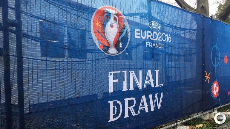 Пятница. Париж. За день до жеребьевки финального турнира Euro-2016.