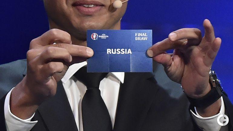 Суббота. Париж. Жеребьевка Euro-2016 - сборная России.
