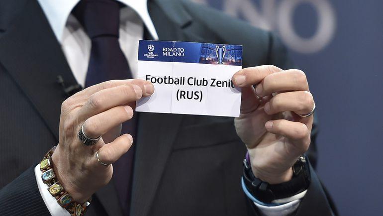 """Сегодня. Ньон. """"Зенит"""" - против """"Бенфики"""". Фото AFP"""