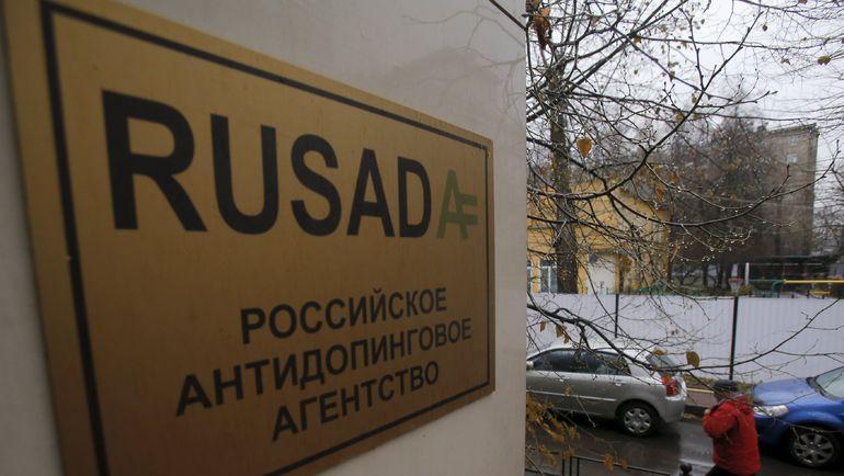 Табличка офиса РУСАДА: что здесь будет в новом году? Фото REUTERS