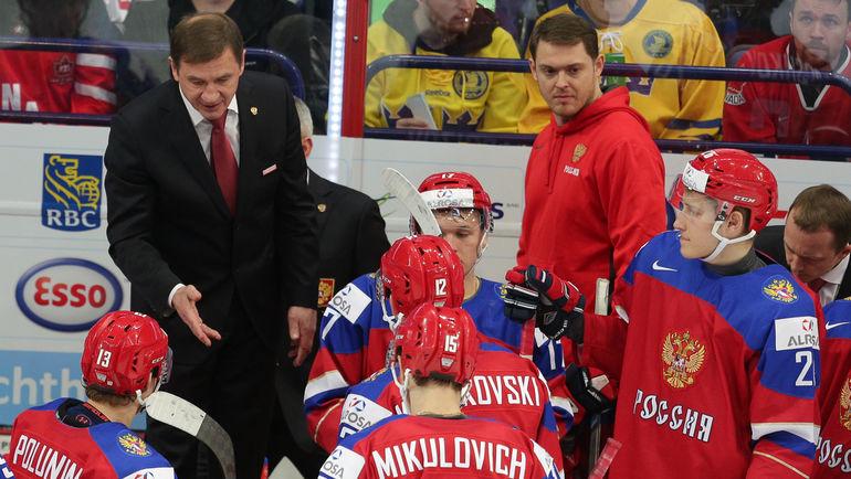 Суббота. Хельсинки. Россия - Дания - 4:3 ОТ. Валерий БРАГИН дает указания команде. Фото ФХР