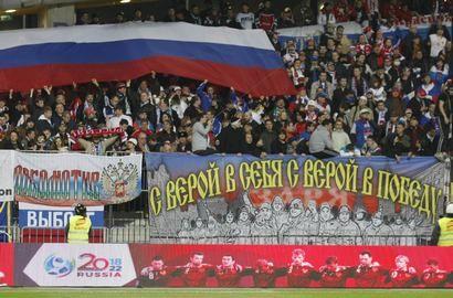 РФС призвал болельщиков быть вместе не только в минуты побед Фото «СЭ»