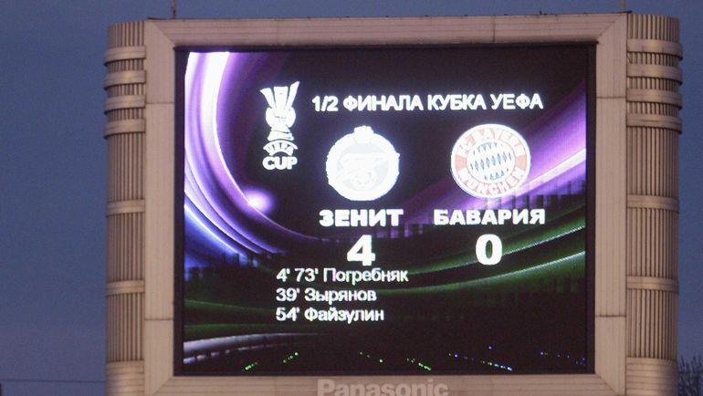 Любая победа российского клуба над грандом - гордость. А разгромная - вдвойне. Фото REUTERS