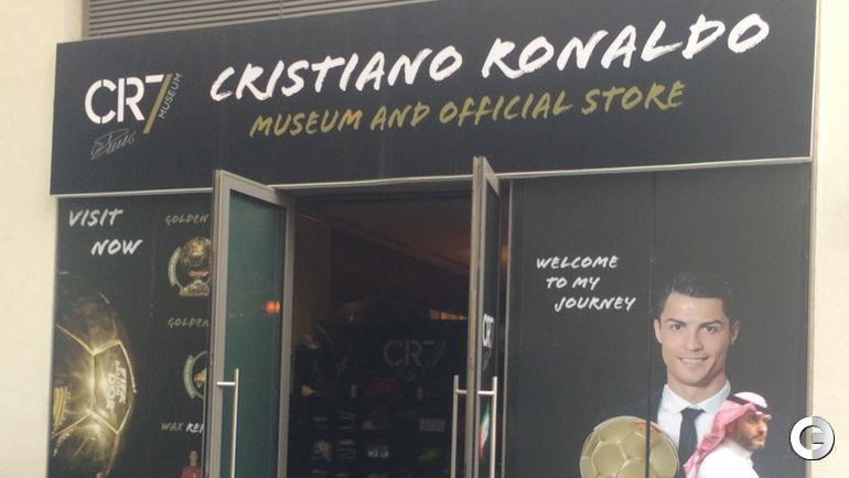 Вход в музей Криштиану Роналду в Дубае.