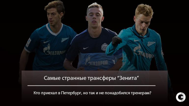 Кристиан АНСАЛЬДИ, Милан РОДИЧ, Павел МОГИЛЕВЕЦ.