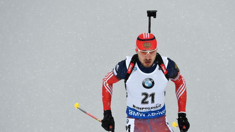 Россиянин Антон ШИПУЛИН выиграл гонку преследования на этапе Кубка мира в Антерсельве. Фото AFP