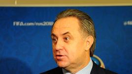 Президент РФС Виталий МУТКО.