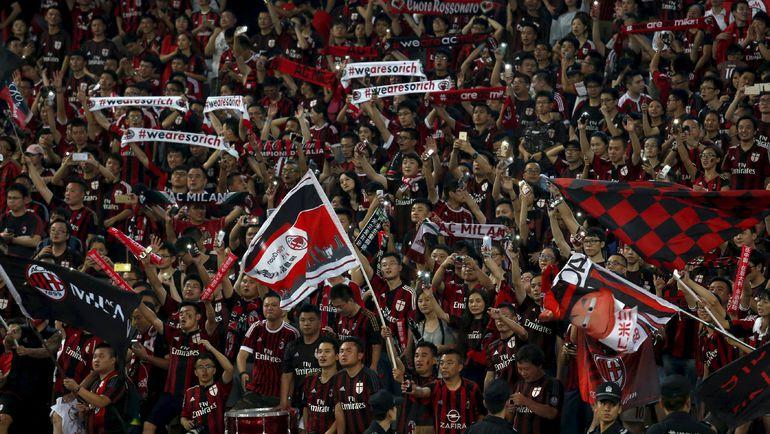 """""""Милан"""" в Китае - очень популярный клуб. Фото REUTERS"""