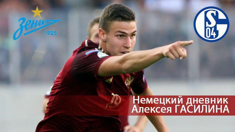 Алексей ГАСИЛИН. Фото «СЭ»