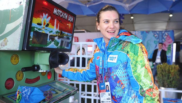 Елена ИСИНБАЕВА на Олимпийских играх в Сочи. Фото Александр ФЕДОРОВ, «СЭ»