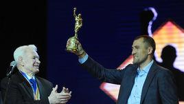 Сегодня. Москва. Церемония награждения III Национальной премии