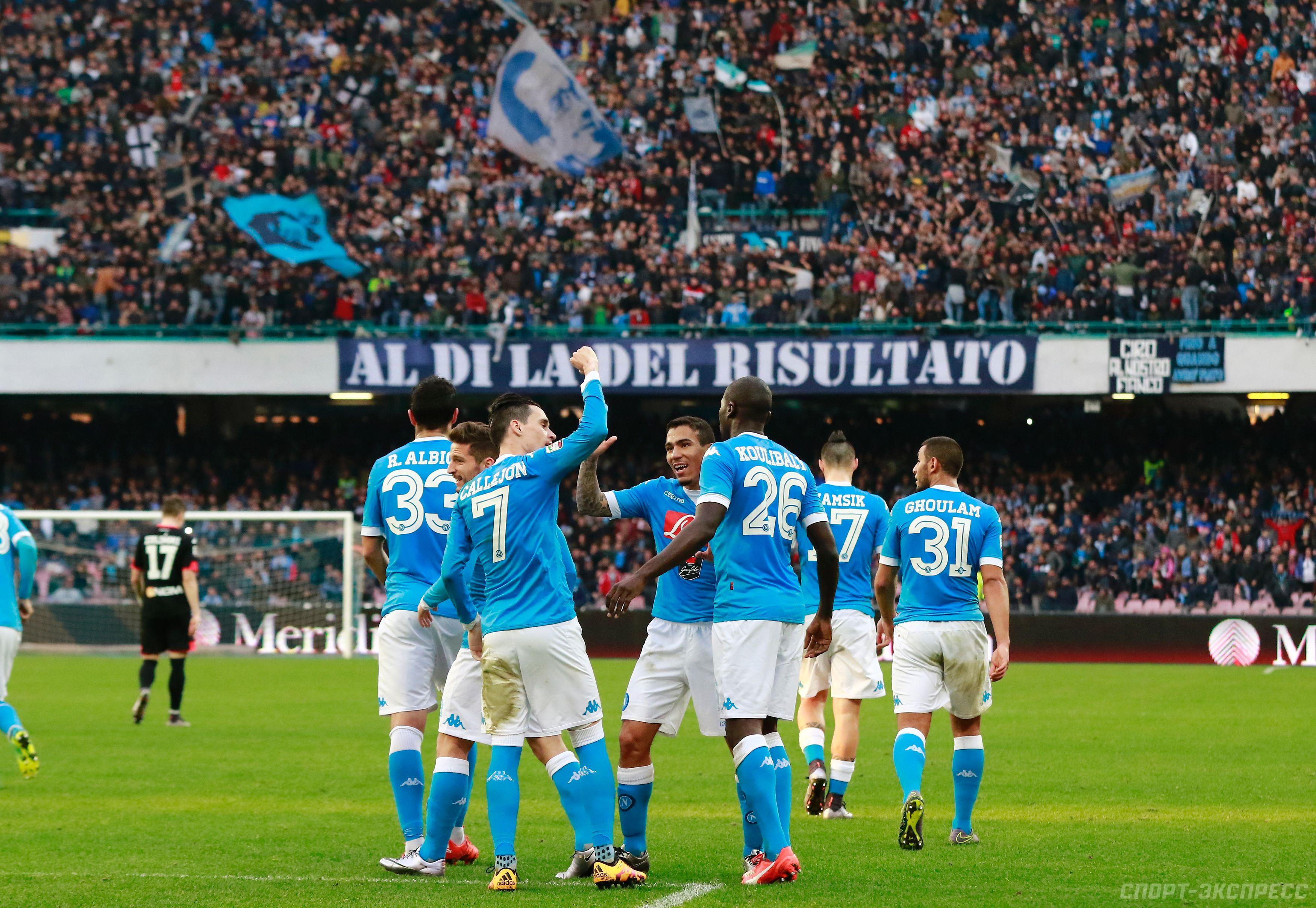 Лацио – Сампдория. Прогноз матча Серии А