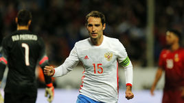 Капитан сборной России Роман ШИРОКОВ.
