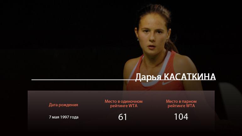 Дарья КАСАТКИНА. Фото «СЭ»