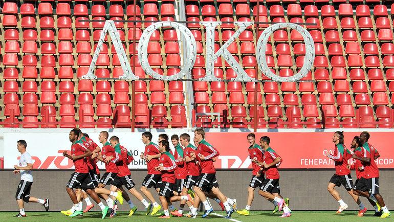 """""""Локо"""" ищет способы привлечь болельщиков на стадион. Фото Алексей ИВАНОВ, """"СЭ"""""""