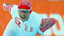 Февраль 2014 года. Сочи. Иван СКОБРЕВ на домашней Олимпиаде.