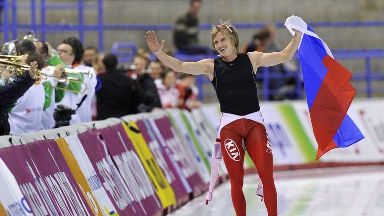 13 февраля 2011 года. Калгари. Иван СКОБРЕВ - чемпион мира в многоборье! Фото Reuters