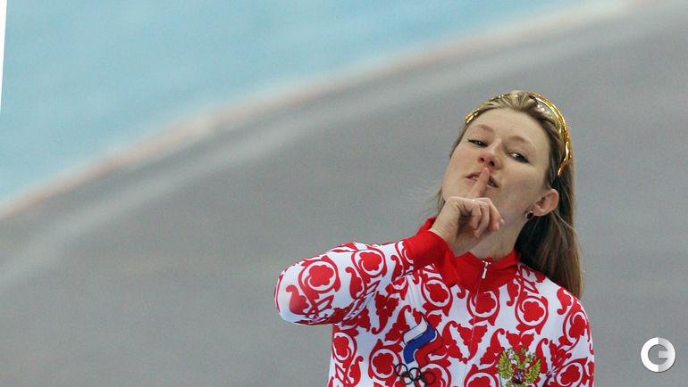 14 февраля 2006 года. Турин. Светлана ЖУРОВА - олимпийская чемпионка на дистанции 500 м.
