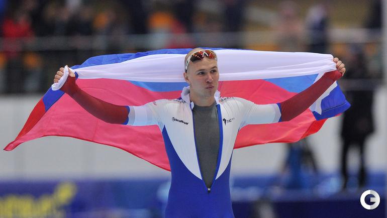 Воскресенье. Коломна. ЧМ. Дистанция 500 метров у мужчин. Павел КУЛИЖНИКОВ.