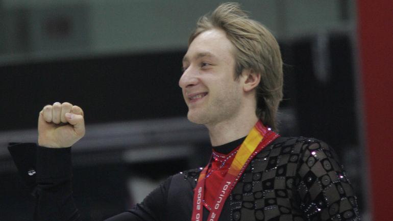 16 февраля 2006 года. Турин. Евгений ПЛЮЩЕНКО - олимпийский чемпион Турина-2006.