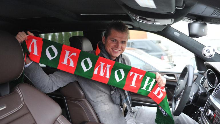 Дмитрий ТАРАСОВ. Фото Татьяна ДОРОГУТИНА