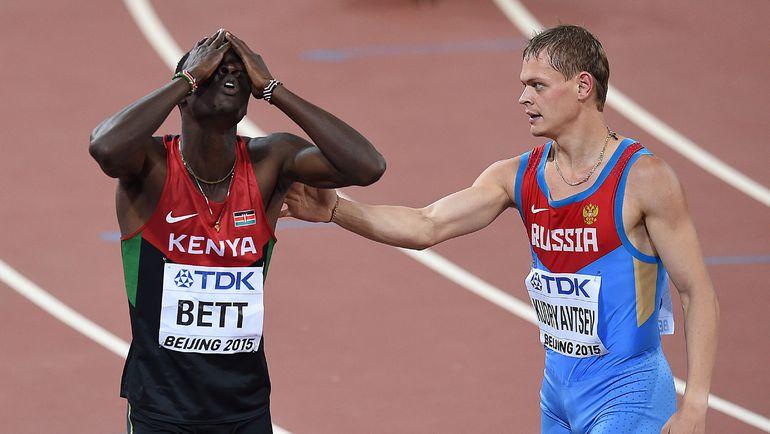 Этим летом россиянин Денис КУДРЯВЦЕВ (справа) может выступить в одной команде с кенийцем Николасом БЕТТОМ. Фото AFP