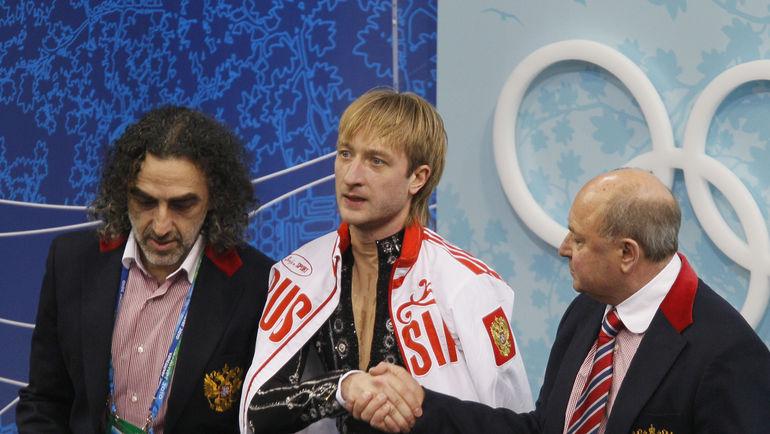 Давид АВДЫШ, Евгений ПЛЮЩЕНКО и Алексей МИШИН (слева направо). Фото Александр ВИЛЬФ