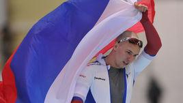 14 февраля. Коломна. После победы на 500 м Павел КУЛИЖНИКОВ сдал злополучную допинг-пробу.