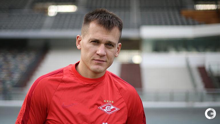 Артем РЕБРОВ.