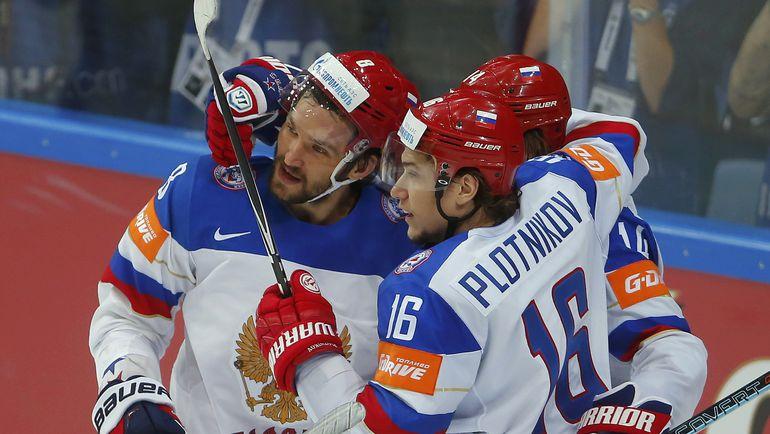 Вице-чемпионы мира-2015 Александр ОВЕЧКИН (слева) и Сергей ПЛОТНИКОВ. Фото REUTERS
