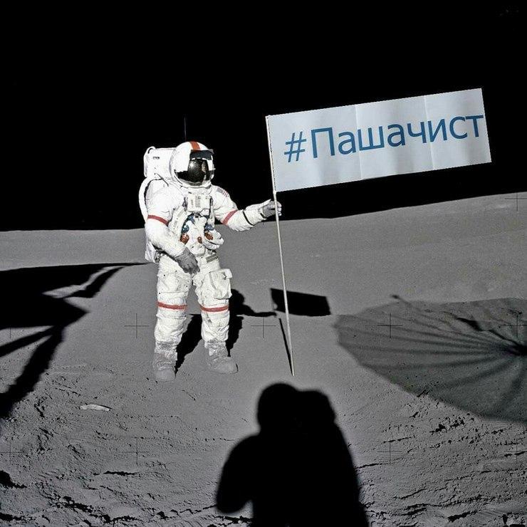 Поклонники запустили акцию в поддержку Павла Кулижникова.