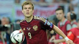 Нападающий сборной России и питерского