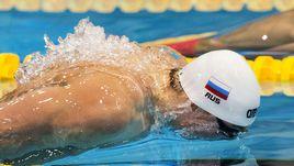 Что ждет российское плавание?