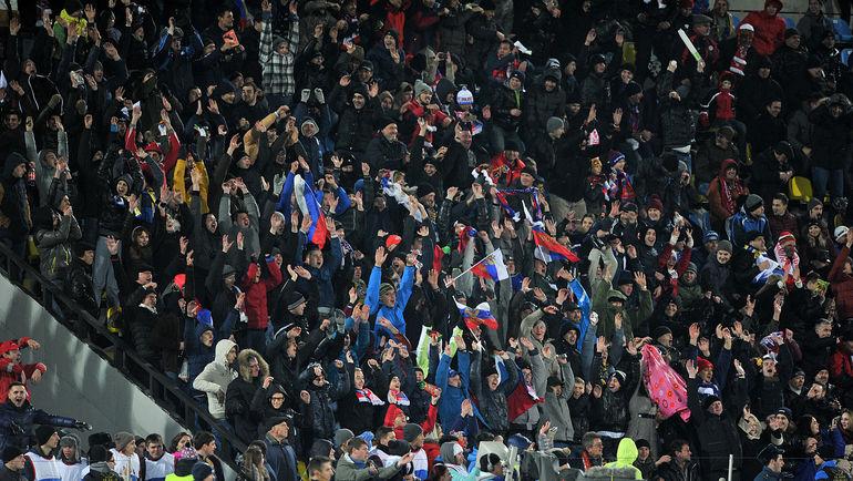 Болельщики хотят футбол без лимита. Фото Алексей ИВАНОВ, «СЭ»