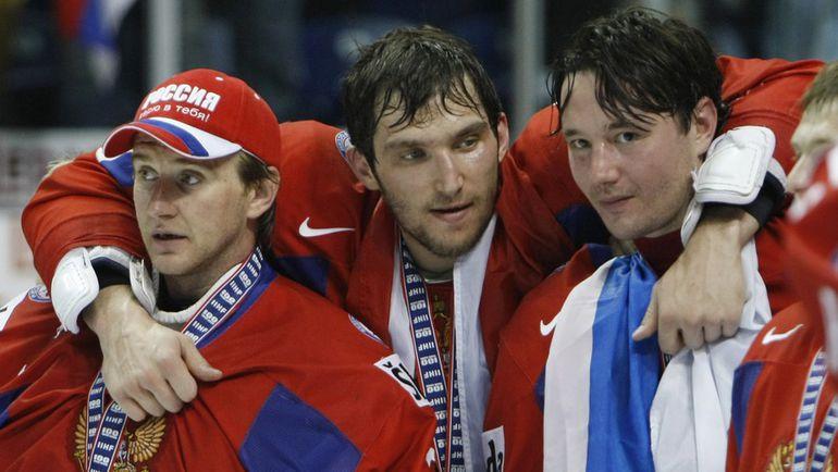 Евгений НАБОКОВ, Александр ОВЕЧКИН и Илья КОВАЛЬЧУК - чемпионы мира-2008. Фото Reuters