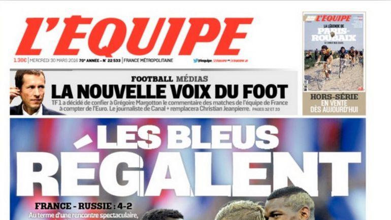 Первая полоса сегодняшнего номера французской газеты L'Equipe.