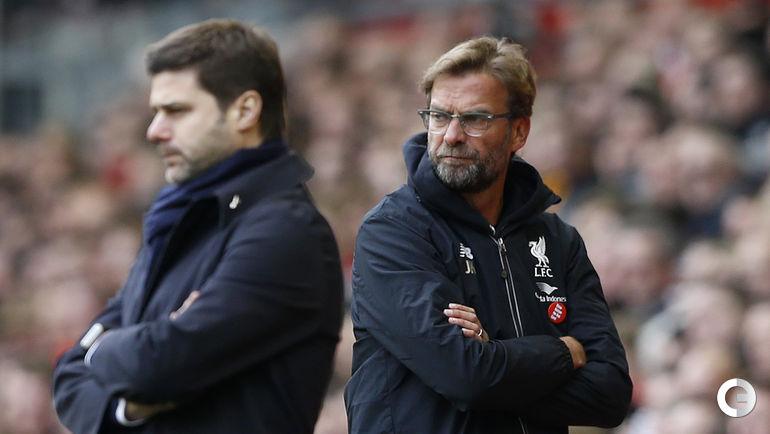 """Суббота. Ливерпуль. """"Ливерпуль"""" – """"Тоттенхэм"""" – 1:1. Маурисиу ПОКЕТТИНО и Юрген КЛОПП.."""