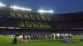 Суббота. Барселона.