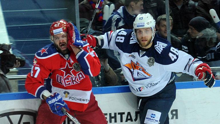 Купить билет на хоккей москва цска металлург 26 10 14 цена черного лома в Королёв