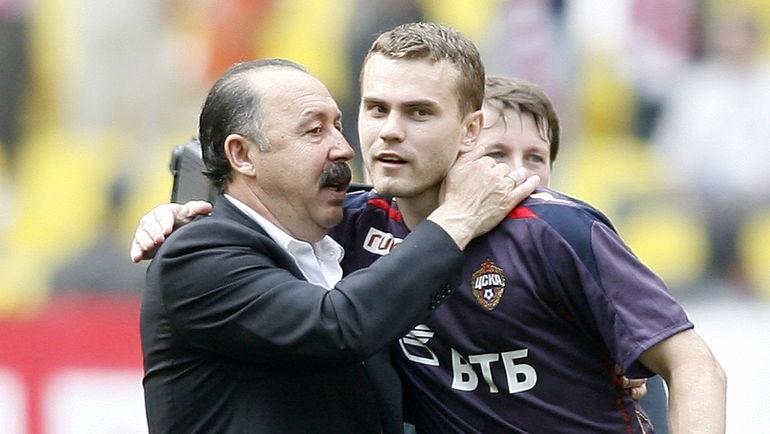 Экс-главный тренер ЦСКА Валерий ГАЗЗАЕВ и Игорь АКИНФЕЕВ в 2008 году. Фото Алексей ИВАНОВ, «СЭ»