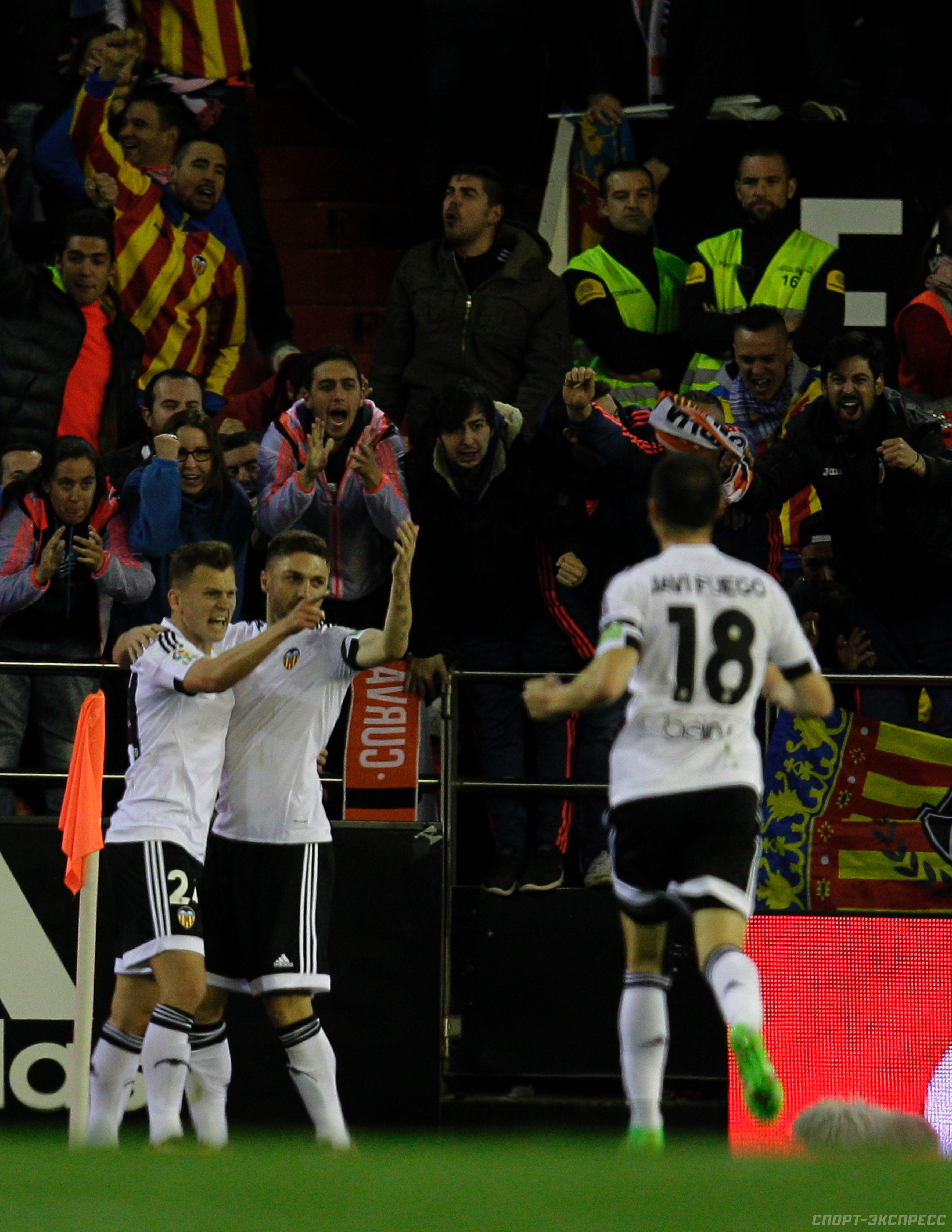 Прогноз на матч Севилья - Валенсия 26 ноября 2016