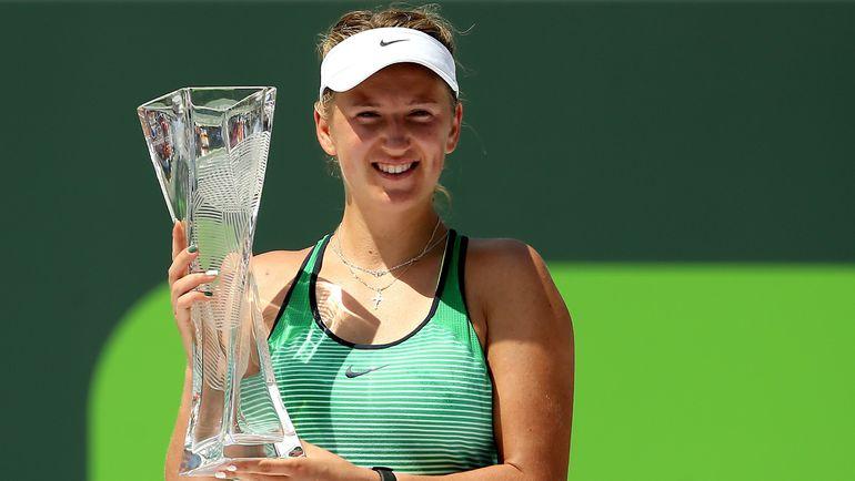 После этого Виктория АЗАРЕНКО победила и в Майами, обыграв в финале Светлану Кузнецову. Фото AFP