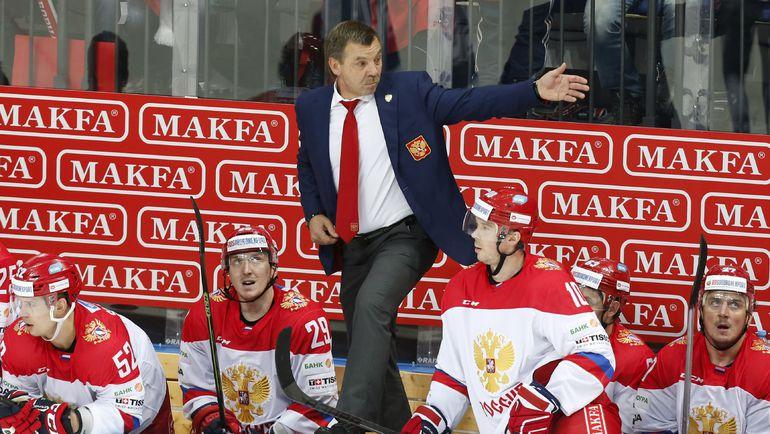 Олег ЗНАРОК и его сборная. Фото Reuters