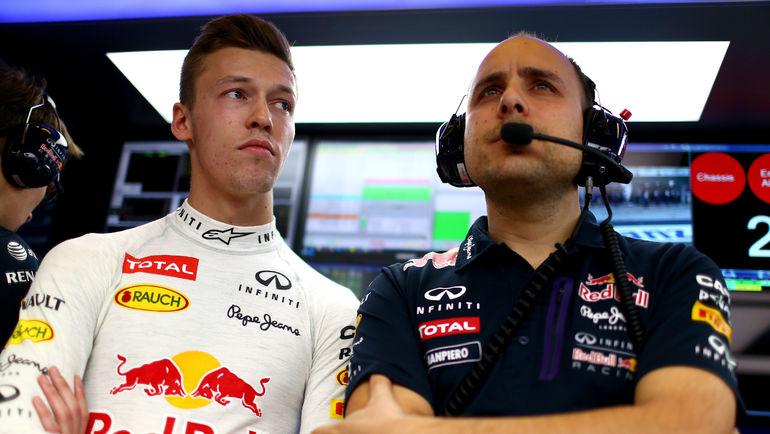 Даниил КВЯТ (слева). Фото Red Bull