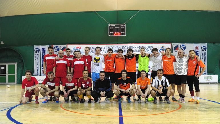 Команды после матча. Фото Федор УСПЕНСКИЙ, «СЭ»