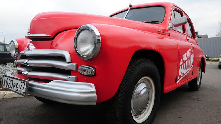 Красная машина. Фото Федор УСПЕНСКИЙ, «СЭ»