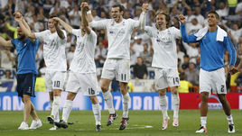 Среда. Мадрид.